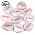 Engraved white Words River Stone For Sale