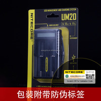 Original Nitecore battery charger USB LCD charger UM20 with LCD screen wholesale