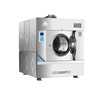 Best Commercial Laundry Equipment Washer Extractor