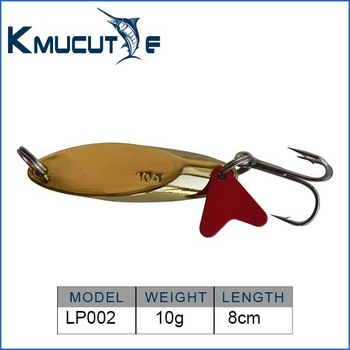 Chentilly LP002 stainless steel spoon lure 10g gold and silver metal blade fishing bait