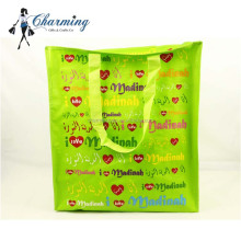 foldable big pp zipper non woven shopping bags