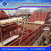 Recyclable Steel Formwork For Concrete Steel