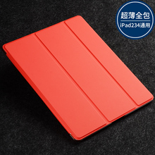 Folding Stand Wallet For iPad 2 3 4 with auto wake up/ sleep