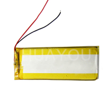 Li-ion Rechargeable Battery 10.8 v 4400 mah Notebook Battery