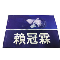 custom printed double sided suede cheering textile banner kpop slogan