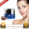 High quality personal skin care best facial moisturizing whitening cream with private label