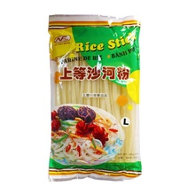 Rice Stick NG FUNG Brand Pure OEM Accepted Rice NOOdle Rice Vermicelli