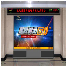 flexible curtain p3/p4/p5/p6 concert screen p4 indoor led display us project