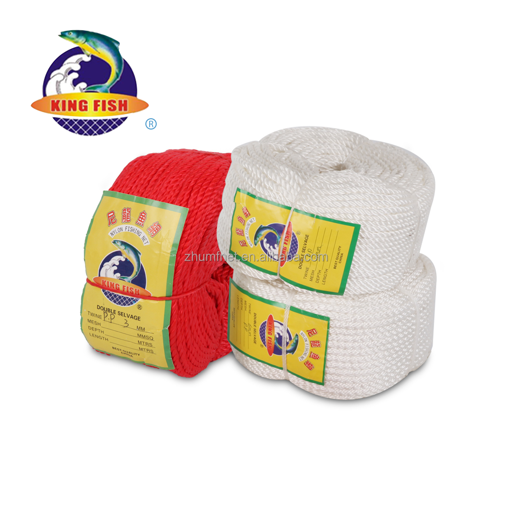 3 strand color optional pp and twine 16mm chinese suppliers climbing polyethylene rope