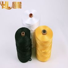 pp string pp baler twine for packing