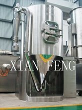 Pilot disc type atomizer spray dryer drying machine
