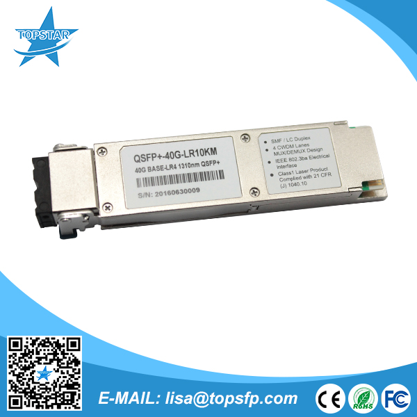Brocade compatible 40G QSFP transceiver 40G-QSFP-LM4 used for telecom