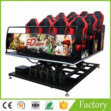 Home entertainment Interactive simulator gun game New design mini cinema 5D Simulator Theater With Free Movies
