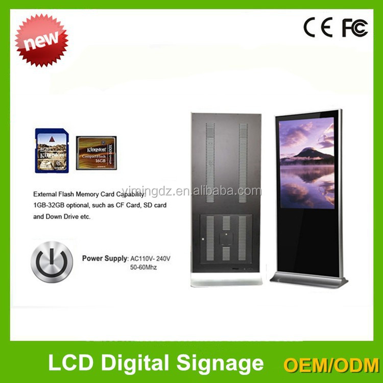 full hd wifi kiosk advertising all in one advertising display unit