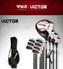 Best selling PGM VICTOR Men's unique mini chian golf clubs