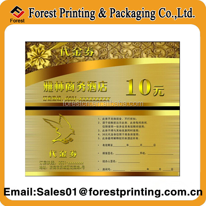 Coupon/value voucher printing