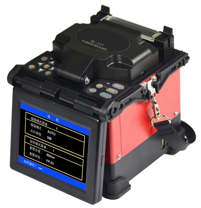 fiber optic fusion splicer machine MK FL-117 / High quality and Fusion Splicer/competitive price Fusion Splice