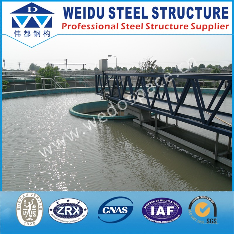 Steel Sludge Scraper used in Secondary Sedimentation Tank of steel structure Construction