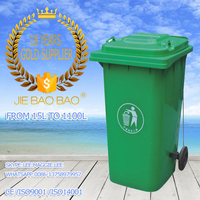 JIE BAOBAO! FACTORY MADE OUTDOOR HDPE 120L HDPE PLASTIC USED CONTAINER FOR SALE IN MALAYSIA