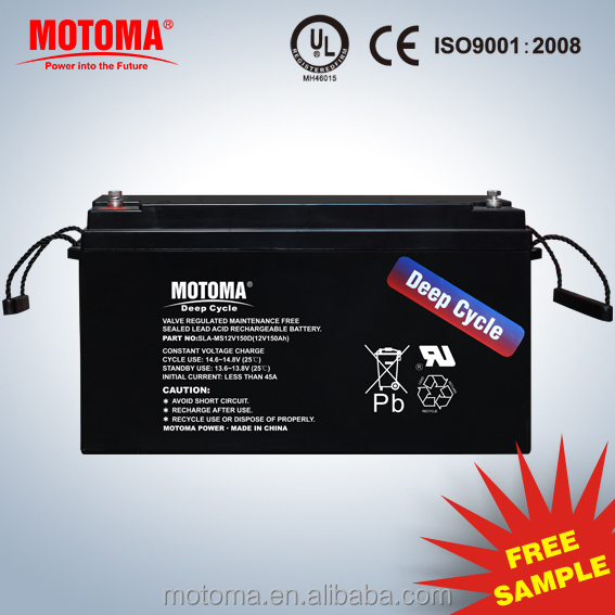 Shenzhen Motoma solar power storage battery lead acid rechargeable battery 12Voltage 150 Ah battery