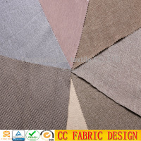 wide width polyester curtain fabric , fire retardant curtain fabric , Cationic curtain fabric