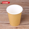 Insulated pirnted coffee paper cup and cover