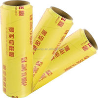 food grade packaging film pack vegetables, fruits, meat and seafood film