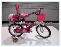 Xingtai cargo baby girl cargo four wheel chopper bike cycle,bmx cycling
