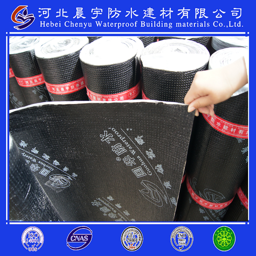 Laminated Film Self-adhesive Asphalt Waterproof Membrane