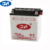 12n5 3b Dry Charged Lead Acid Motorcycle Battery
