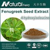 Fenugreek Seed Extract 4-hydroxyisoleucine CAS NO.781658-23-9