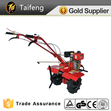 new style agriculture machinery field cultivator and spare parts of power tiller