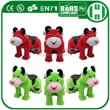 HI CE new amusement rides 2015,amusement kids electric rides,ride on cow toy