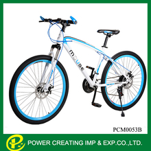 Cross-country type road bike 26''21 27S double disc brake mountain bicycle