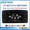 ZESTECH China FACTORY Android 4.0 Car DVD For Mercedes Benz R class R280 R300 R320 R350 R500 DVD GPS NAVIGATION SYSTEM WIFE &3G