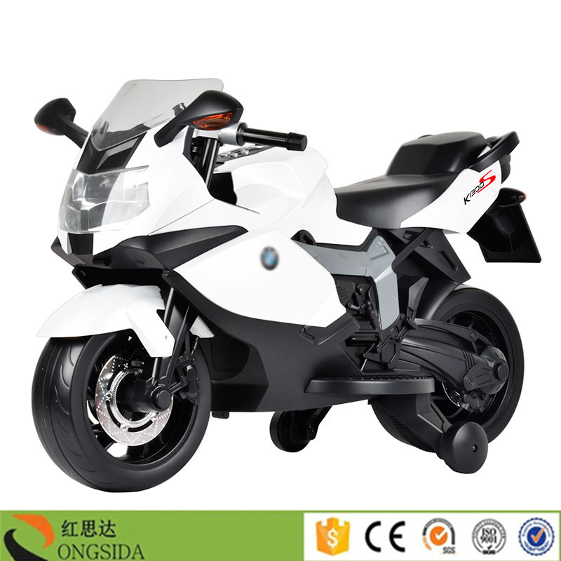 Factory Supply 3 Gear Speed Baby Motorcycle 4 Wheel <strong>Mini</strong> Electric <strong>Motorbike</strong> for sale