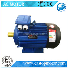 CE Approved Y3 sepeda motor for Metallurgy with Cast-iron housing