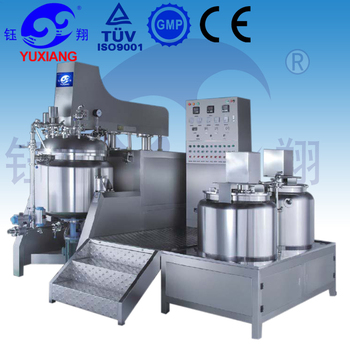 250L vacuum homogenizing emulsifying machine