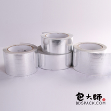 Heat resistant aluminum foil bitumen wrapping binding tape for AC