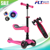 New type cool low price scooter kids 2 in 1 kick scooter for wholesale