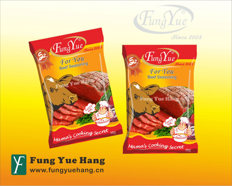 10g Halal Beef Flavor Powder Seasoning Condiment