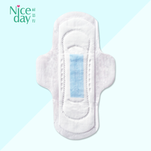 High quality winalite anion carefree belted sanitary napkin