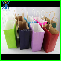 Yiwu New Arrived Hot sales Durable Colorful Convenient Paper bag making by hand