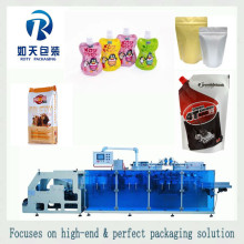 Automatic premade retort pouches packing machine for sugar/rice/candy/coffee/nut/dried fruits