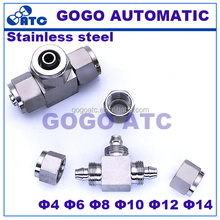 Quick coupler O.D 3 4 6 8 10 12mm 1/8 1/4 3/8 1/2 inch hard tube stainless steel 304 three way T type connector fitting