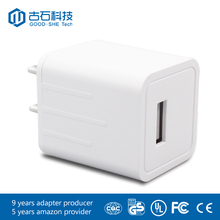 NEW!!!5V/1A single USB port POCKET charger 1000mA wall charger USB