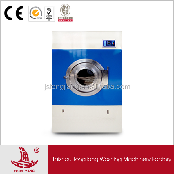 Tong Yang Brand Full automatic Industrial Steam Clothes Dryer,Commercial Electric Towel Dryer tumble machine