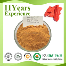 China Supplier 100% pure nature organic berry woman enrich blood goji powder