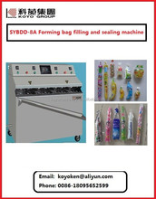 fruit shape juice/forming bag filling and sealing machine/koyo water machines