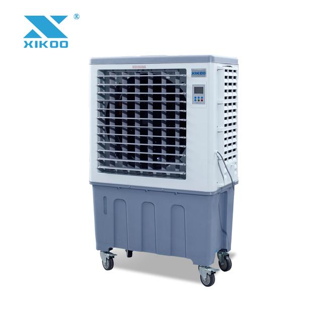 Cheapest Air Cooler Online Shopping